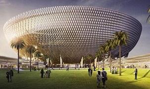 stadion-mohammed-bin-rashid-dubai
