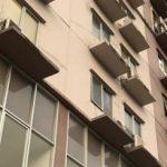 Mengenal Ragam Kepemilikan Apartemen